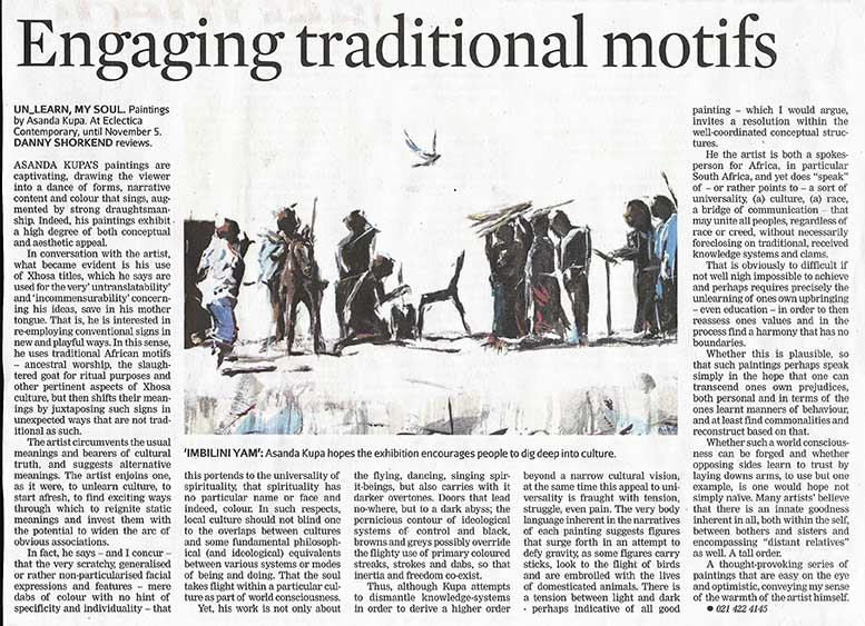 Cape Times Article: Asanda Kupa