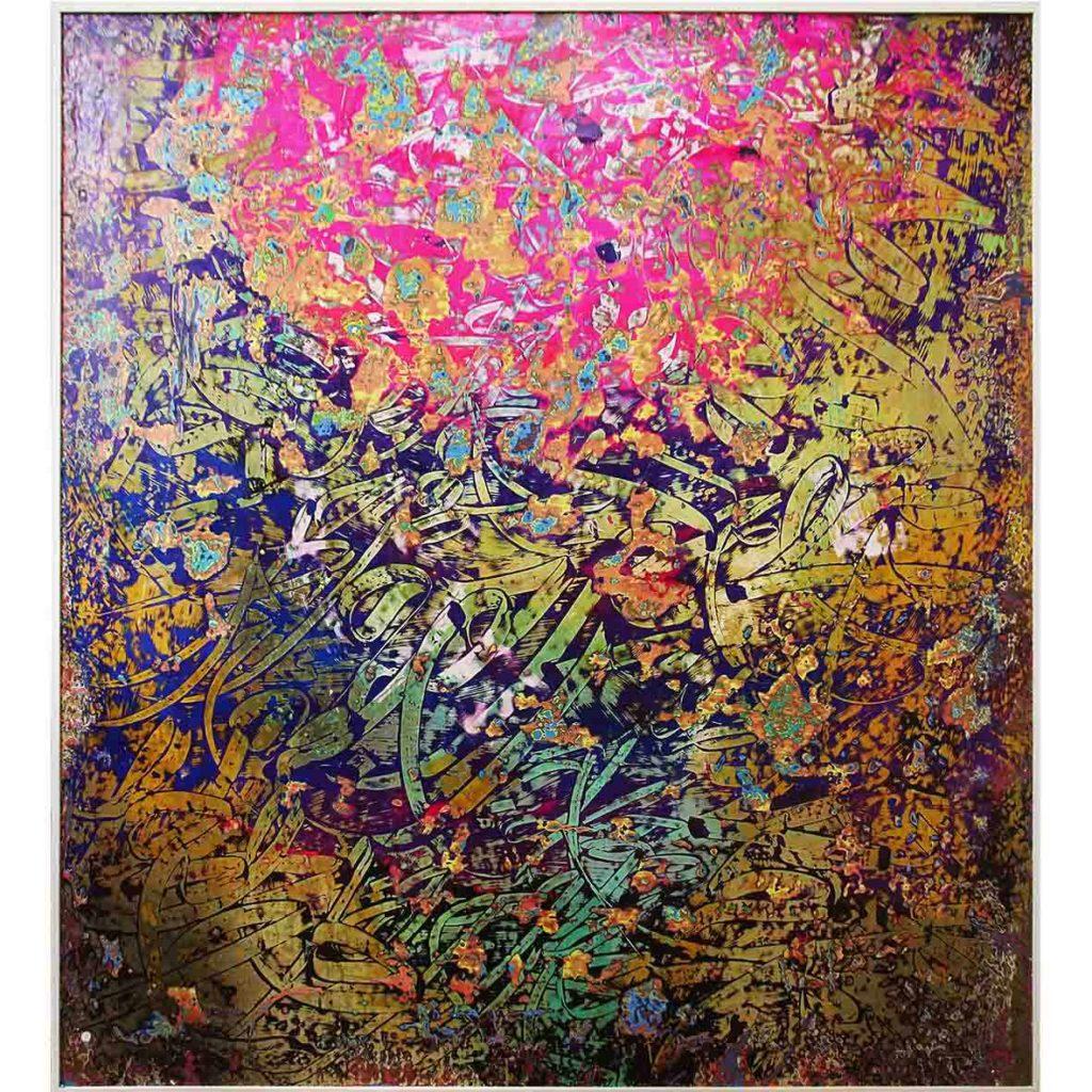Ibrahim Khatab Untitled 2018 Mixed media on Board 146.5 x 154 cm