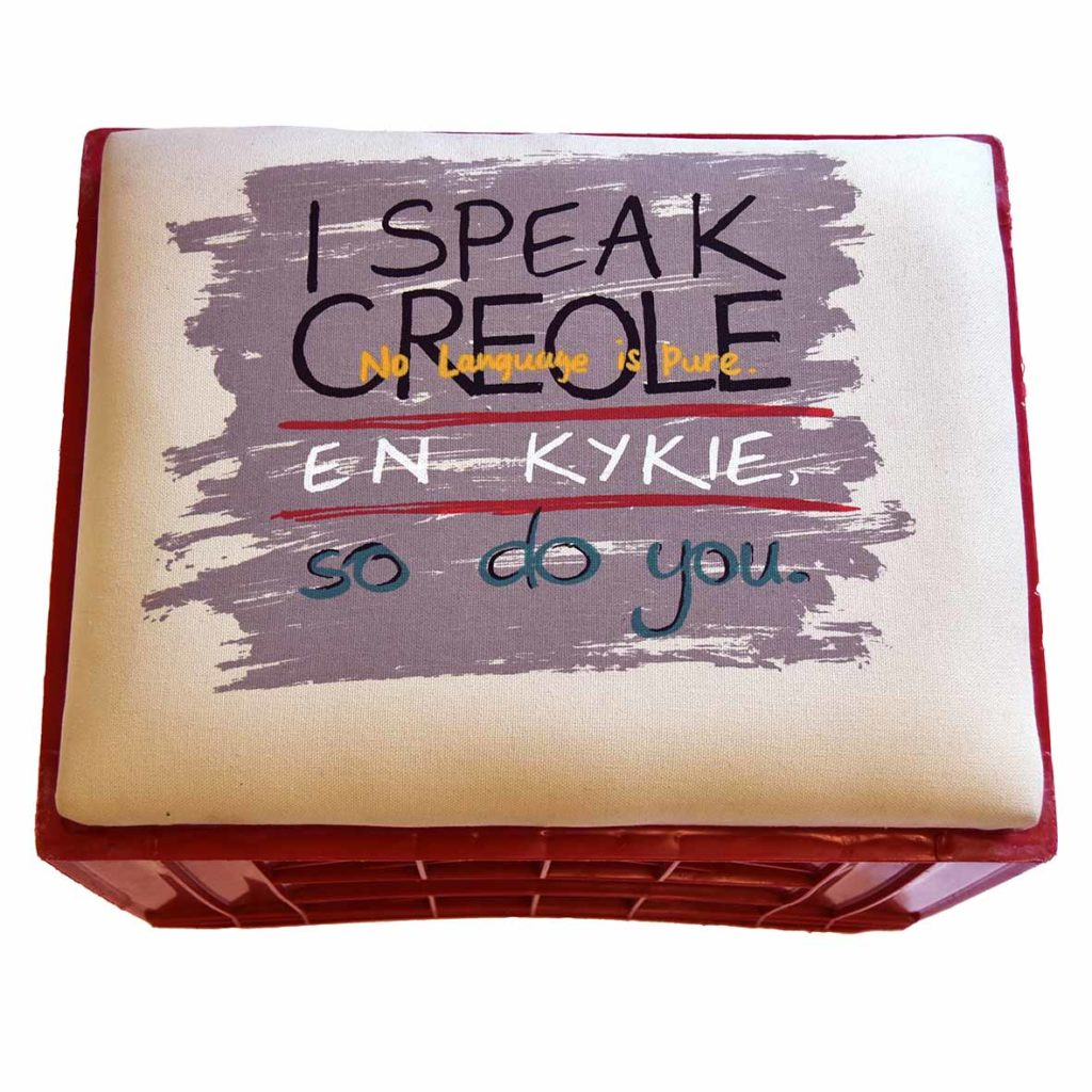 Chelsea Robin Ingham I speak creole 2017 Silkscreen print on fabric, wood, foam, crates (mixed media), limited edition Installation
